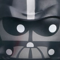 me like vader's Avatar